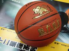 sports goods equipments basketballs