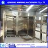 Smoked Fish Machine | Meat Smoking Machine | Fish Smoking Machine