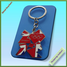 2012 LONDON OLYMPIC metal material keychains