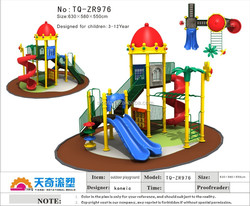 manufactory for 2015 palme tree theme of loly Amusement park Equipments