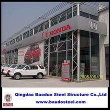 4S shop/ Exhibition building steel structure mordern building