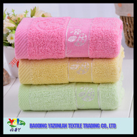 Pastel color jacuqard cotton bath towel wholesale