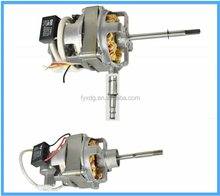 "18""/20""Stand fan motor & Table fan Motor & DC fan motor"