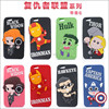 NEW ARRIVAL July 2015 High Quality Avengers design 3D Silicon phone case for iPhone 5 6 6P and other Samsung phone
