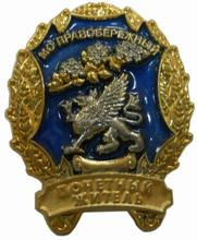 High quality Custom Metal lapel pin badge emblem