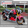 wholesale promotional product 110cc chopper motorcycle