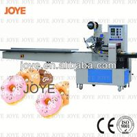 Full Automatic JY-420/DXD-420 Pillow Type Bread Roll Wrapping Machine With Best Price