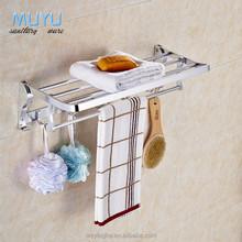 aluminum Folded towel shelf towel rack