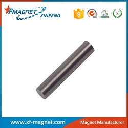 SmCo Magnet Cylinder for 220v DC Motor Cabinet Door Closer