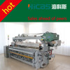 china rapier loom small weaving machine rapier power loom