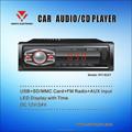 25 W reproductor de CD del coche FM