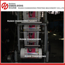 New Belt drive four color roll to roll paper flexo printer with Chambered closed doctor blade