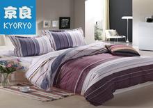 4 pieces colorful bed sheet/pillowcase/bedding set 100% cotton sheets for 4 season