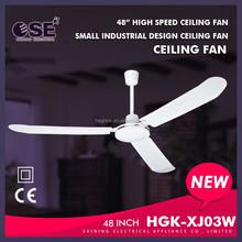 """48"""" high speed ceiling fan small industrial design ceiling fan HGK-XJ03W"""