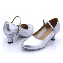 Adult Latin dance shoes silver dance shoes women's dance shoes