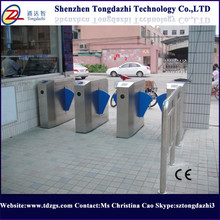 Pedestrian access control system pvc flap gate with remote control switch