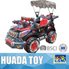 Wholesale 4 wheel kids plastic ride on car toy
