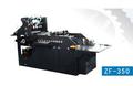 Máquina para fabricar sobres de papel ZF-350