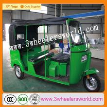 Motocicleta de tres ruedas de China, China triciclo tres ruedas de moto, triciclo para la venta