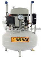 mini high pressure silent air compressor