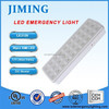 JIMIING -China TOP 1 Emergency Lighting Manufacturer Since 1967 UL&30 LED SMD Emergency Light LE2128 1505201358