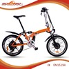 /product-gs/chinese-electric-bicycle-with-rear-wheel-brushless-electric-bicycle-motor-60296274673.html
