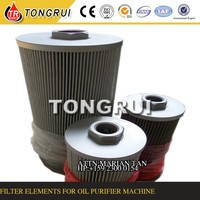 Oil Filter,Filter elements for ZJD Hydraulic oil purifier machi