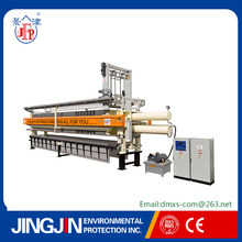 Jingjin brand high quality high pressure mechanical filter press machine for with cloth washing device