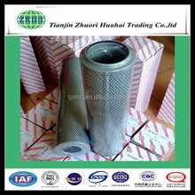 for engine oil recycling plant replace micro-glass fiber leemin (China) filter LH0110R1BN/HC HYDRAULIC FILTER
