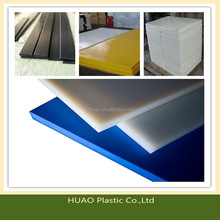 anti abrasion HDPE plastic plates/sheet/board made in China