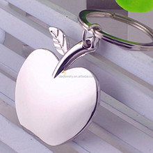 Valentine's gift Apple key Christmas, wedding gifts, lettering to send his girlfriend