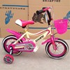 plastic tricycle kids bike / mini bikes for girls / kids police bike