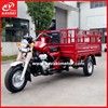 Adult Big Wheel Electro Tricycle Cargo Tricycle / Motorcycle Part On Sale On Alibaba