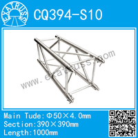 CQ394-S(390*390) High Quality Portable Tower Lift / performance Stage Truss / aluminum Assembling Stage Truss