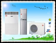 explosion proof floor standing 24000 BTU split unit air conditioner made in China for IIB IIC