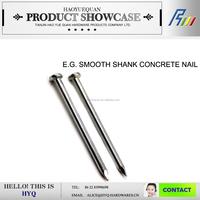 Galvanized hardened smooth shank concrete steel nails