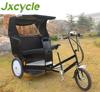 Three wheel Bike Taxi/ Bicycle Rickshaw