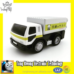 hot new product 2015 educational children electric toy car price for kids