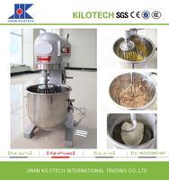 B20 bakery cake mixer machine/planetary mixer factory price