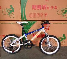 2015 new style kids bicycle, 20 inch mini mountain children bike