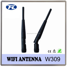 (China supplier) wireless wifi booster antenna 2.4 G wifi antenna