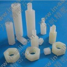 White plastic hex nut