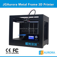 high speed large build size stable performance 3d printer factory price in Shenzhen China popular use in school
