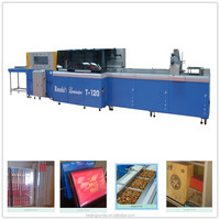 T-120 China supplier automatic shrink wrapping machine with CE