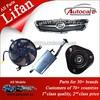 lifan 250cc parts lifan 520 auto parts lifan spare parts