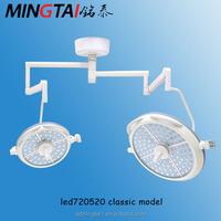 led medical light, Shadowless Light, operation light led 720/520 classic model