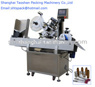 Shanghai Taoshan JT 215 automatic labeling machine for oil pastel