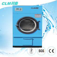 Professional automatic industrial tumble dryer/rotary dryer