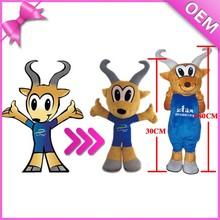 Factory free sample plush toy animal stuffed plush goat custom plush toy