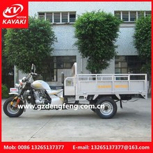 China factory directly 3 wheels motorcycle speed delivery tricycles for cargo in industry area
